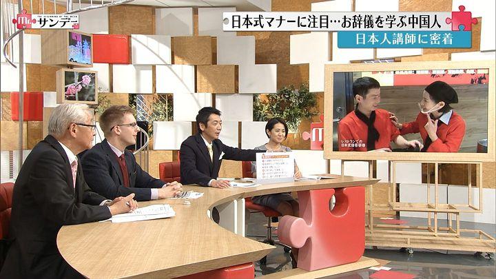 tsubakihara20160214_11.jpg