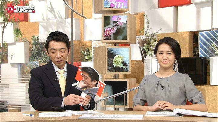 tsubakihara20160214_12.jpg