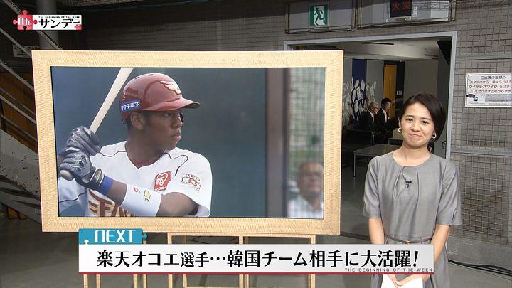 tsubakihara20160214_13.jpg
