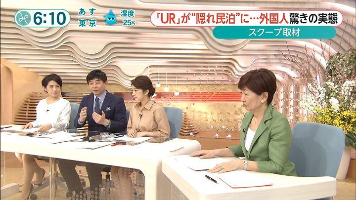 tsubakihara20160225_17.jpg