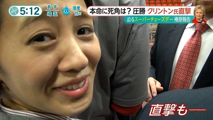 tsubakihara20160229_04.jpg