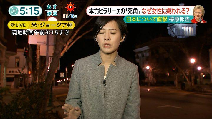 tsubakihara20160229_08.jpg