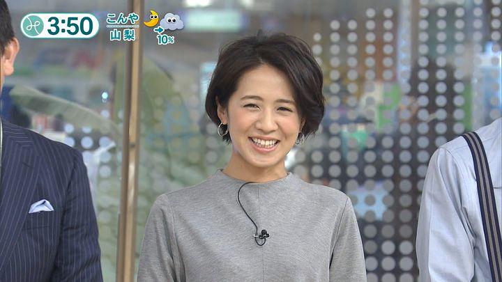 tsubakihara20160304_01.jpg