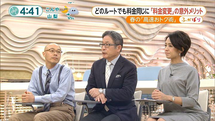 tsubakihara20160304_06.jpg