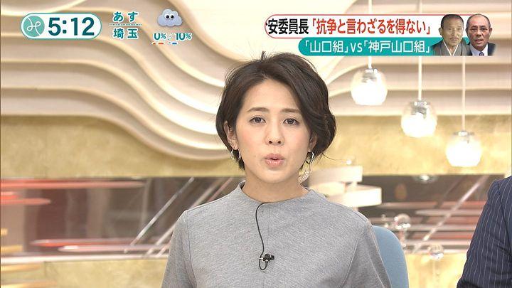 tsubakihara20160304_13.jpg