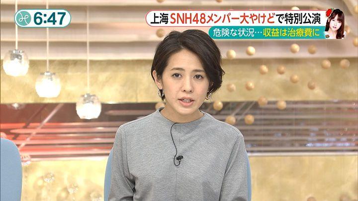 tsubakihara20160304_20.jpg