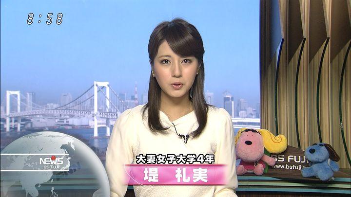 tsutsumireimi20160104_01.jpg