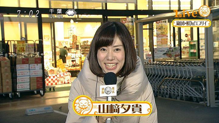 yamasaki20151231_02.jpg