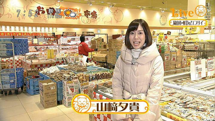 yamasaki20151231_03.jpg