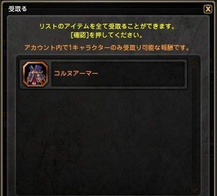 160131-01.jpg