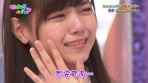 西野七瀬 泣く