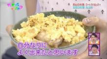 生田 料理