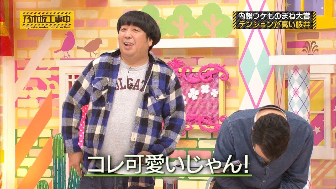 桜井わぁ⑦