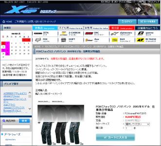 FOX N 1