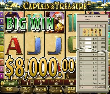 Captains-Treasure-Pro-8000win.jpg