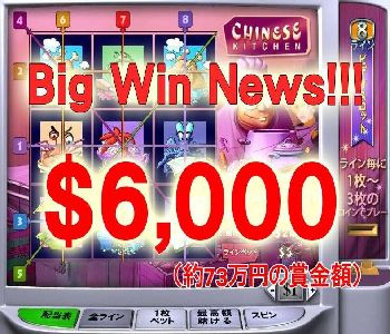 Chinese-Kitchen6000Prize-win.jpg