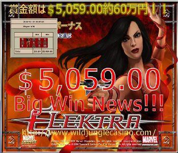 Elektra-BONUS-5059-BigWin.jpg