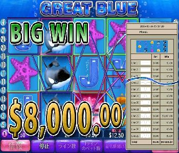 Great-Blue-8000win.jpg