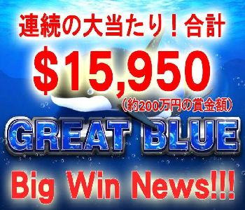 Great-Blue15950BIGwin.jpg