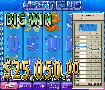 Great-Blue25050BONUSwin.jpg