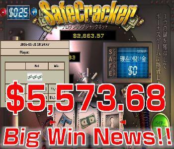 Safecracker5573-JACKPOT-BigWin.jpg