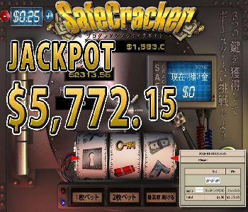 Safecracker5772-JACKPOT.jpg