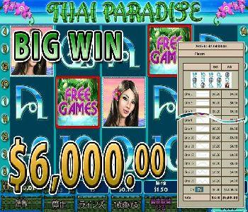 Thai-Paradise6000win-BONUS.jpg
