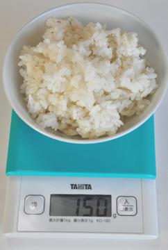 rice_150g.jpg