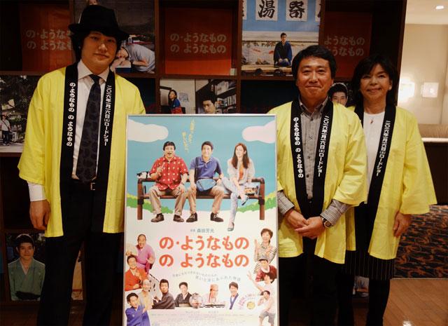 松山映画祭1