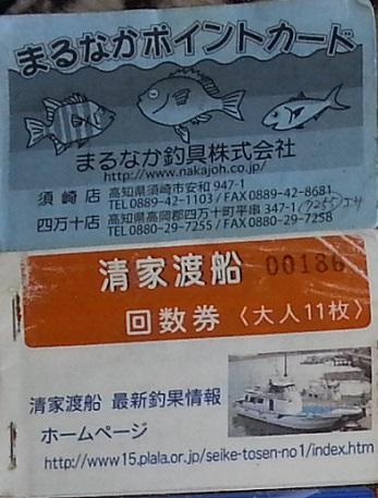 arigataya6.jpg