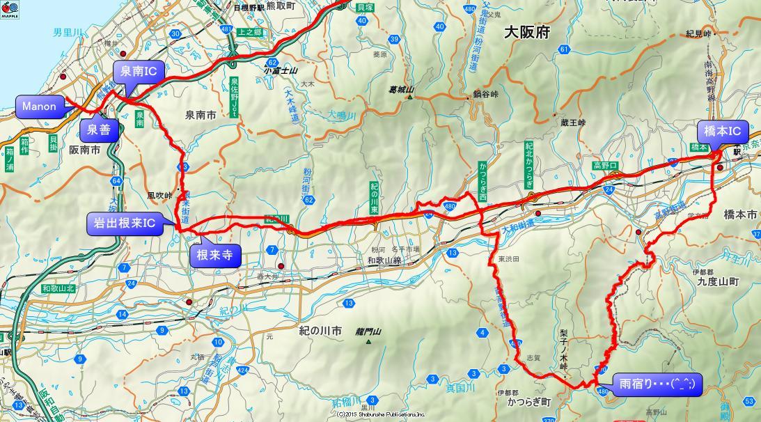 地図-151123