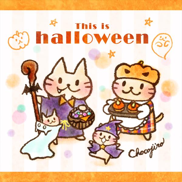 This is halloween_ちょこじろー