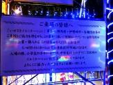 2015.12.23 DSCN4906