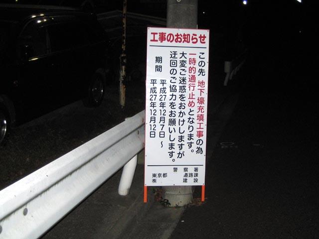 g-IMG_0248.jpg