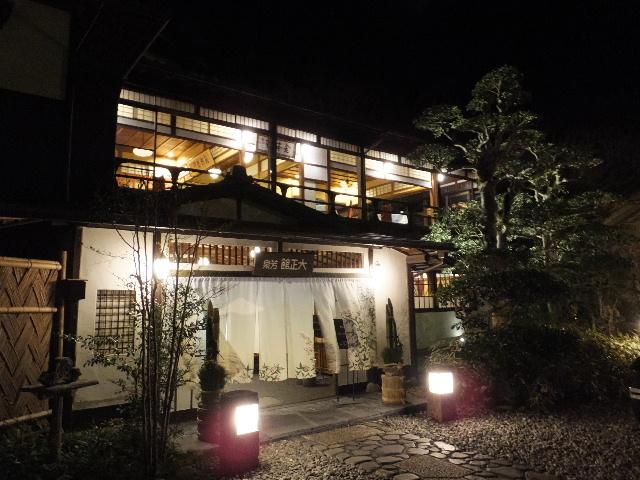 201601toufuya0153.jpg