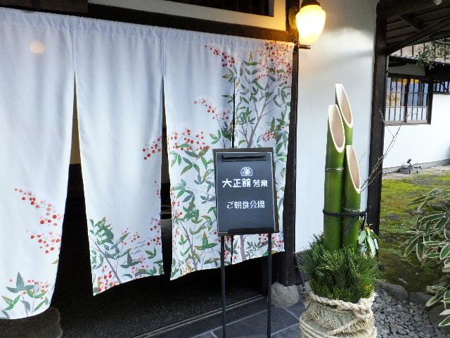 201601toufuya0265.jpg