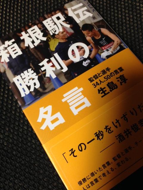 book104.jpg