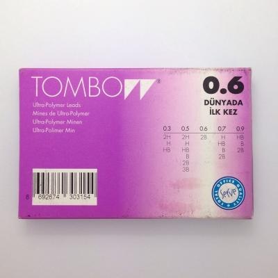 tombow06_04.jpg