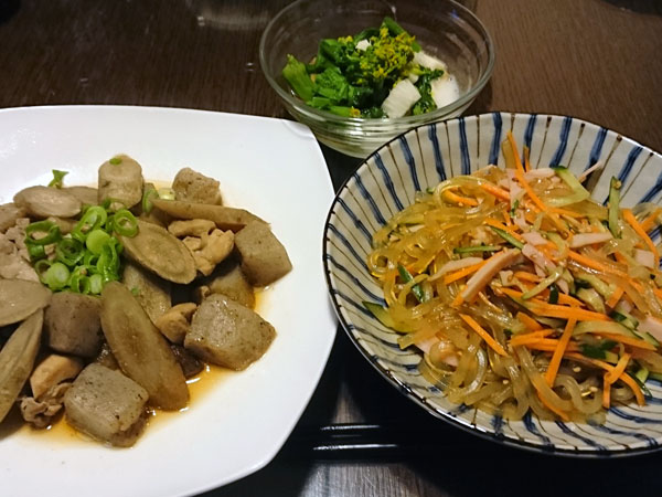 20160208ご飯