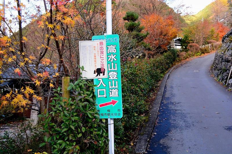 shukushou1-2DSC_0271-2.jpg