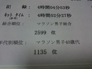 14500049750.jpeg