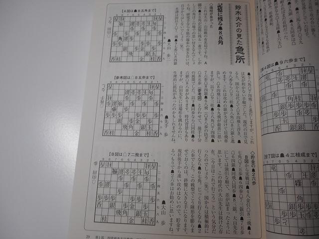 s-DSCN0088.jpg