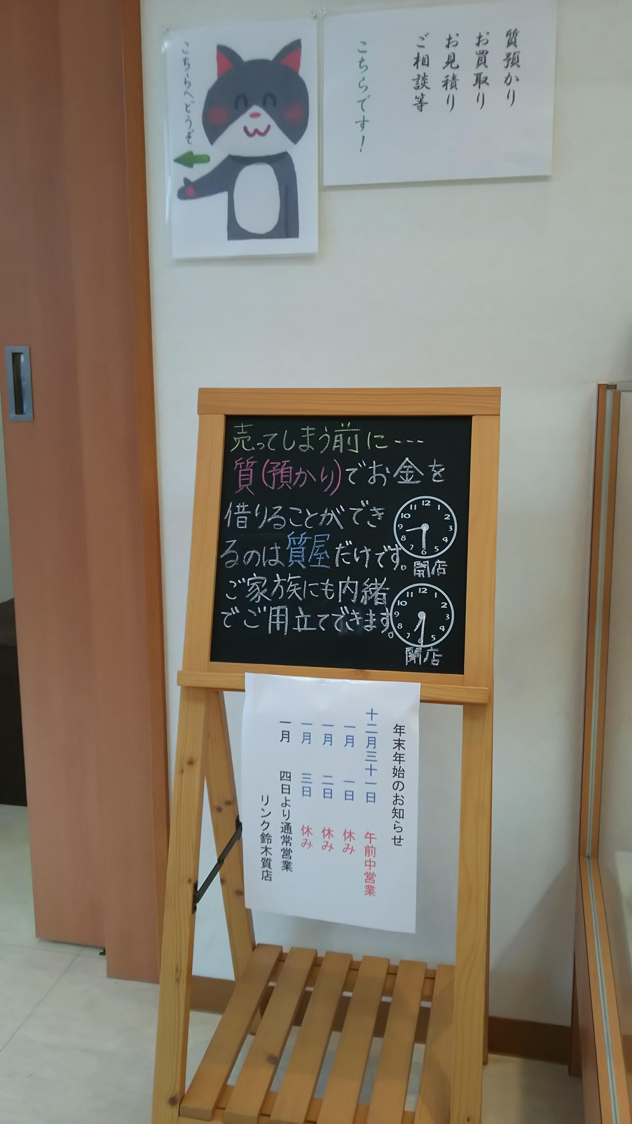 DSC_1212.jpg