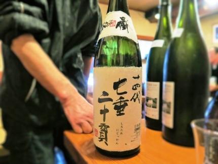 15-12-15 酒七重