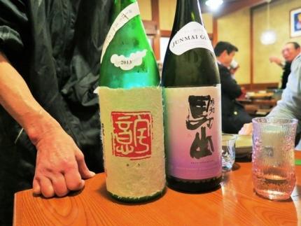 15-12-15 酒日本