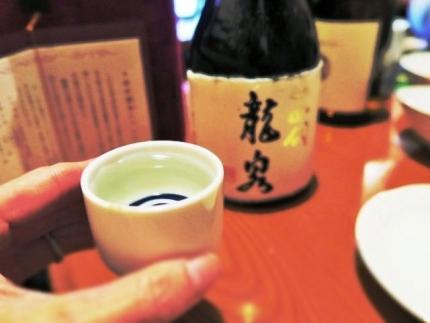 15-12-15 酒のみ