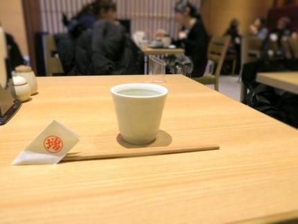 15-12-17 お茶