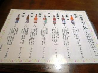 15-12-20 品酒