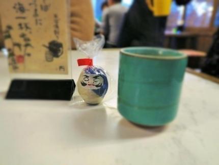 16-1-1 お茶