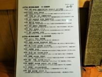 15-1-6 品酒3
